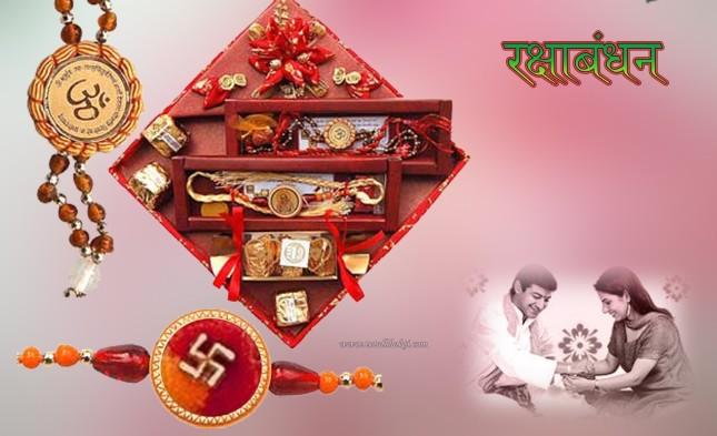 Rakhi Purnima (राखी पौर्णिमा)