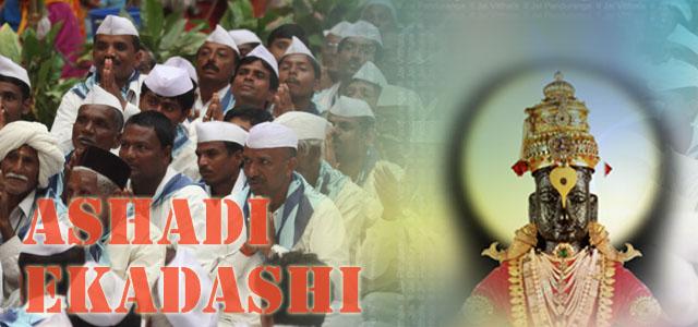 Aashadhi Ekadashi